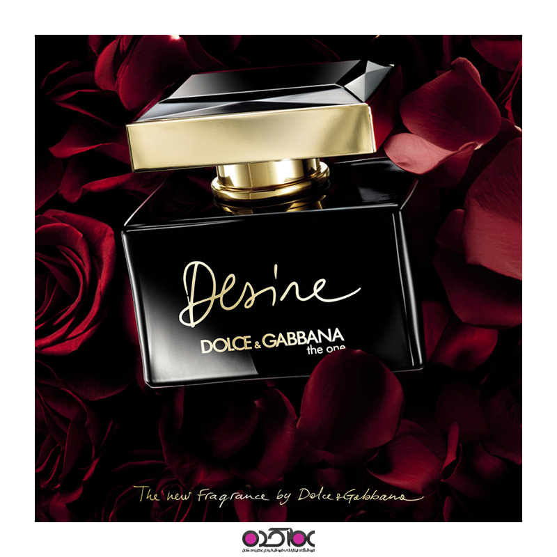 ادکلن dolce gabbana the one desire