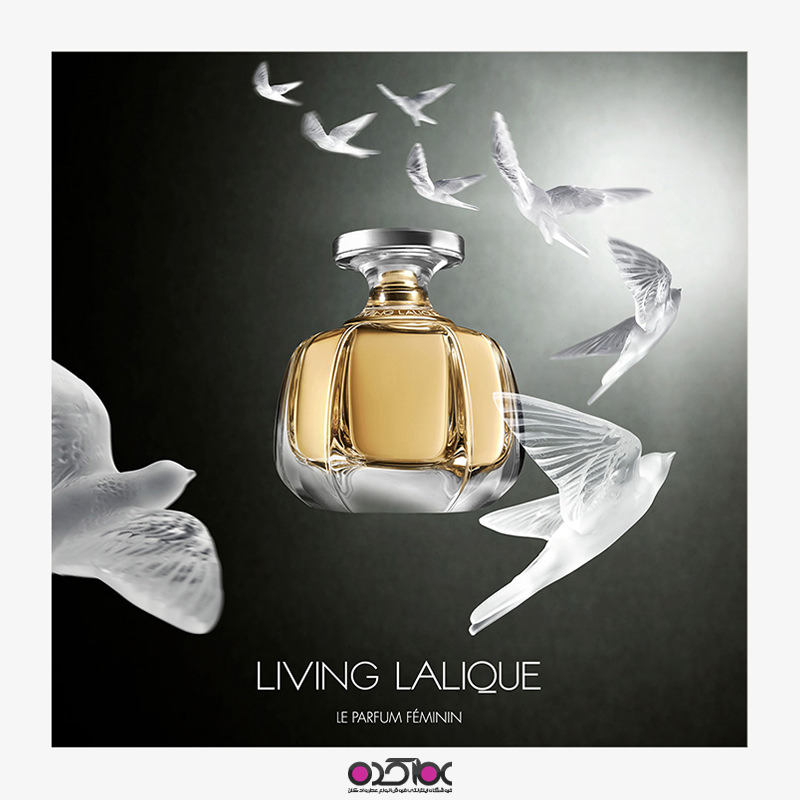 عطر lalique living