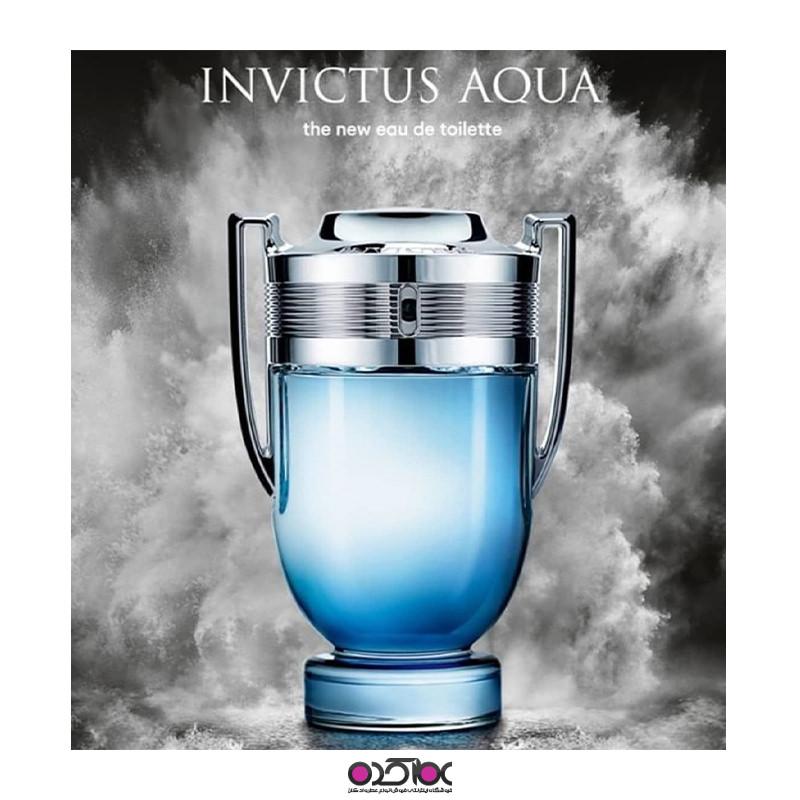 عطر invictus aqua