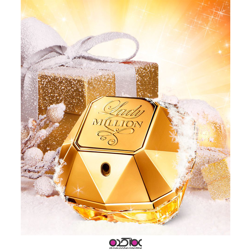 ادکلن paco rabanne lady million